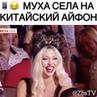 "@comedy_russia_ on Instagram ""@comedy_russia_ 👆🏻👍🏻😂💥 Моя вторая группа 👉🏻@kino_klad 👈🏻@comedy_russia_ comedy_russia_ Отметь и друга в комментария..."