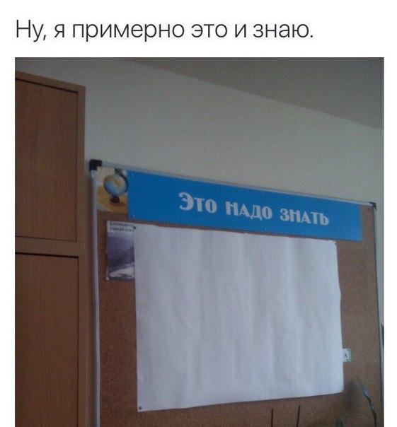 https://pp.userapi.com/c635101/v635101364/324b9/7Blot4kbCvQ.jpg