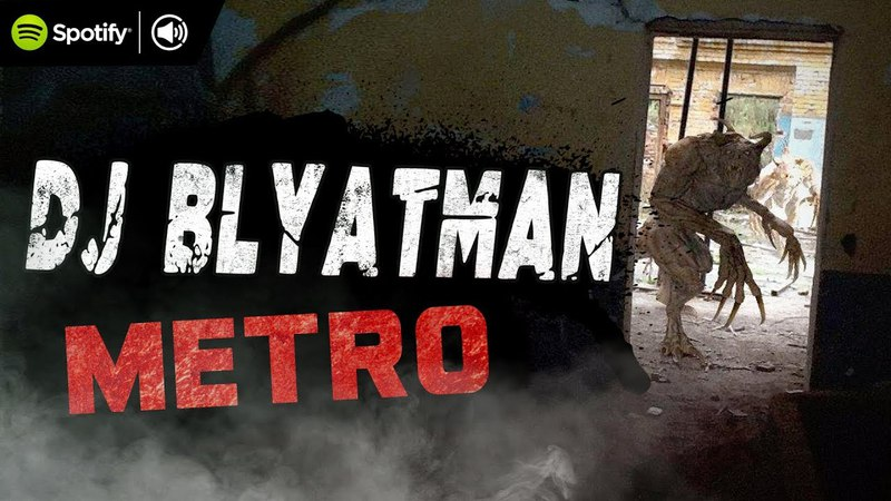 DJ Blyatman - Metro [ HARDBASS ] 100k SPECIAL
