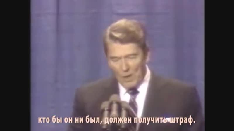 Իսկ դուք գիտեիք, որ Ռոնալդ Ռեյգանը եղել է սովետական անեկդոտների սիրահար և հաճախակի իր ելույթներում պատմել է այդ անեկդոտները. Ահա