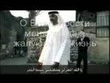 Арабская песня - Ahmed Bukhatir - О ...а жизнь (240p)