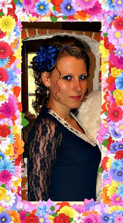 Валентина Воронина, 19 сентября 1993, Радомышль, id135081541
