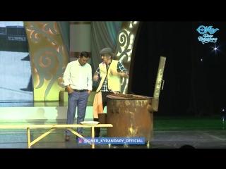 Өнер Қырандары - Әкеме айтып қоймаңыз 2018 ᴴᴰ.mp4