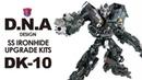 KL變形金剛玩具分享406 D.N.A Design DK-10 SS Ironhide Upgrade Kits 電影工作室 鐵皮 升級配件包