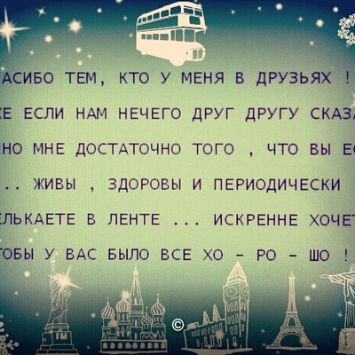 Светлана Лемзина, 24 января , Волоколамск, id159065091