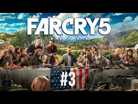 Стрим сюжетка Far Cry 5 3 О ГОСПАДИ ТЫ НАШ