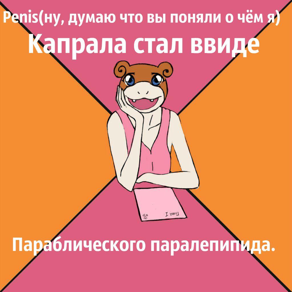 http://cs322725.vk.me/v322725865/5494/_HySY-H2diE.jpg