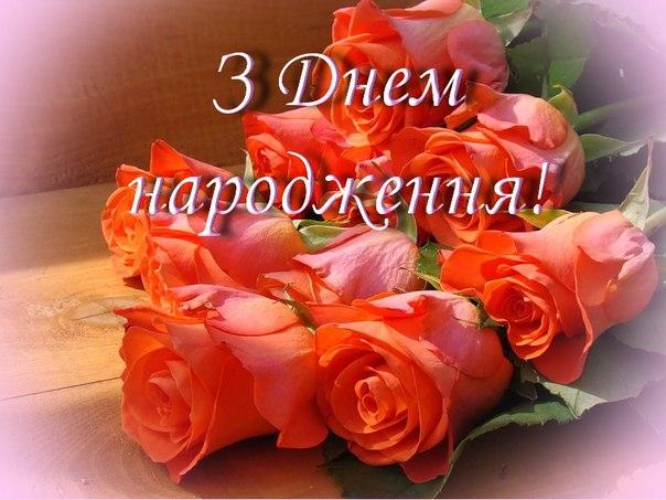 Галина Невінчана ● художниця, письменниця | ВКонтакте