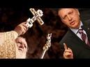 Эрдоган может изгнать Патриарха Варфоломея из Турции