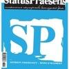 StatusPraesens: информационное агентство