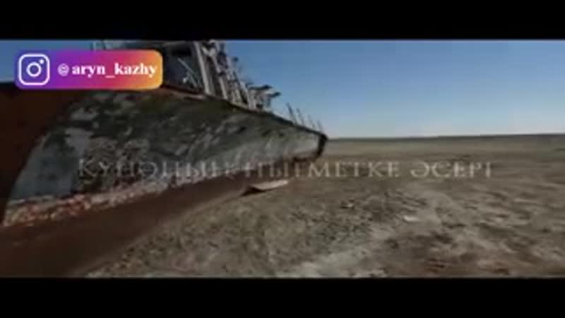 Күнәнің нығметке әсері / Ерлан Ақатаев ұстаз !
