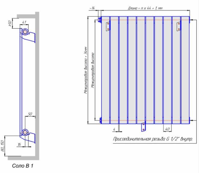 Схема КЗТО радиатор Соло В1, боковое подключение