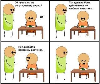 русский рок слушать онлайн 101 ru