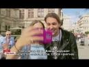 David Garrett®Treffen im Sacher Hotel Wien Album PrГ¤sentation