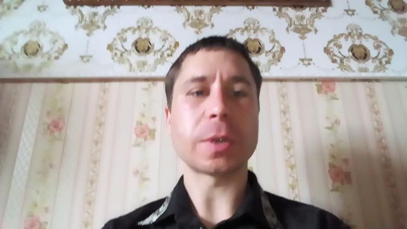 Александр Пичуев ПОСЛАНИЯ ДЛЯ НАСТОЯЩИХ МАГОВ !?СЛАБОЕ МЕСТО МАГОВ/ВЕДЬМ!?УРОК (2)