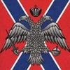 Сопротивление Новороссии