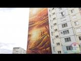Красивый Альметьевск - Паблик Арт проект Сказки и золотых яблоках