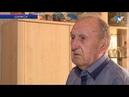 Поздравления с юбилеем Шимска принял бывший глава колхоза «Завет Ленина» Николай Иванович Екимов