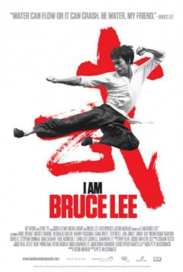 Я – Брюс Ли (2012)
