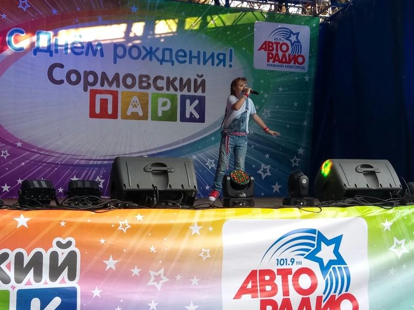 Екатерина Веретенникова |