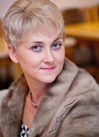 Виктория Сербина