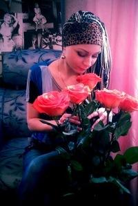 Дарья Арланова, 1 апреля 1990, Тобольск, id132765026