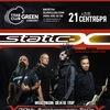 STATIC-X | 21.09 | МОСКВА