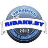Ribaku.by - Все о рыбалке в Беларуси