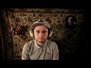 Anacondaz_—_Круглый_год_(Official_Music_Video)