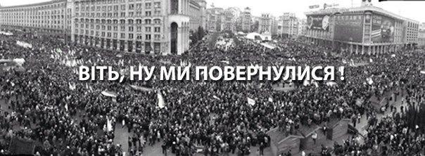 Судебным запретом власть оправдает предстоящий штурм Евромайдана, - Кубив - Цензор.НЕТ 3798