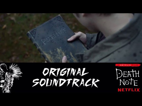 [Death Note 2017 Netflix Movie OST] Makeup and Vanity Set - Ono Sendai
