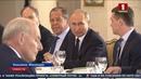 В Хельсинки прошла совместная пресс конференция Владимира Путина и Дональда Трампа