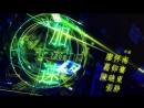 Jikan no Shihaisha opening ⁄ Повелитель Хроноса опенинг