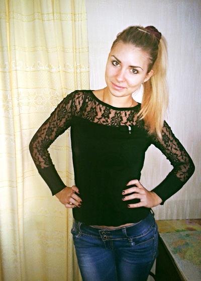Любовь Малявкина, 21 ноября 1994, Нижний Новгород, id59470761