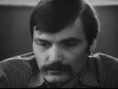 Высший суд 1987г Док фильм СССР