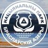 """НП """"Браславские озера"""""""