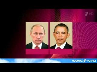 Лидеры России и США продолжают поиск приемлемого для всех сторон выхода из украинского кризиса