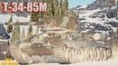 Т 34 85М Хорошие Условия чтобы Тащить 1vs5 * Штиль
