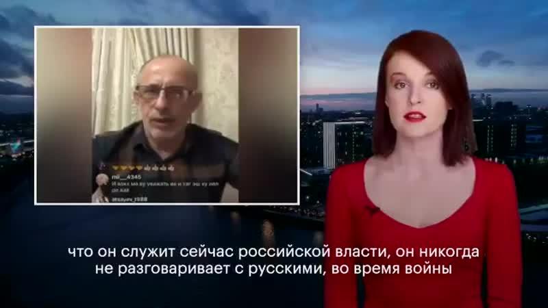 «Падишах моего народа - чеченец, а я - сын Ичкерии». Депутат «ЕР» заявил, что он не любит русских и не разговаривает с ними.