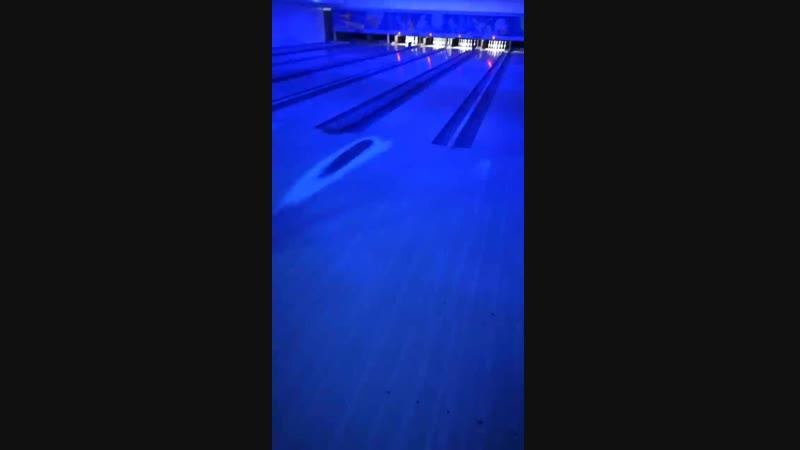 Bowling 🤣