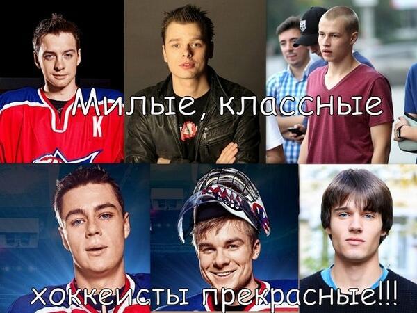 Молодежка updated the community photo