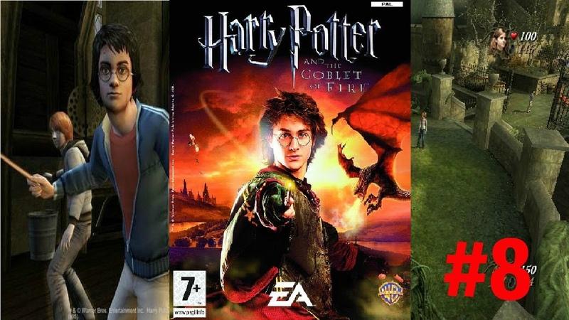 Прохождение игры Гарри Поттер и Кубок огня (PC)  Лабиринт  №8