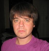 Oleg Demkiv, 17 января 1987, Луганск, id17328590