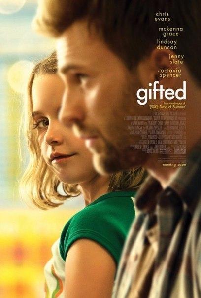 Очень классный фильм. Родителям, которые гонятся за тем чтоб их ребенок был лучше и умнее всех, смотреть обязательно!