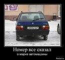 Яновна Хулигановна фото #35