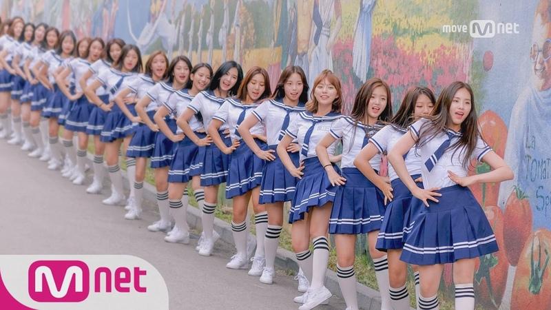 Idol School 아이돌학교 입학생 최초공개 ′예쁘니까′ 713 (목) 밤930 첫방송 170701 EP.0