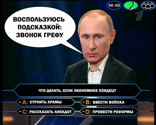 "Moody's cнизило рейтинг России до ""мусорного"" уровня - Цензор.НЕТ 6323"