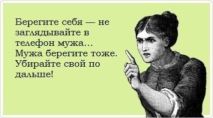 uzhe-ne-molodaya-zhenshina
