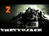 Прохождение Fallout 3 #2 - (Побег)