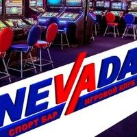 Игровые автоматы невада в гомеле игровые автоматы бесплатно онлайн крейзи